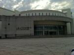 Fine Arts College Building